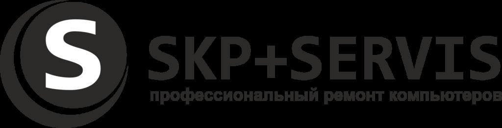 SKP+servis профессиональный ремонт компьютеров