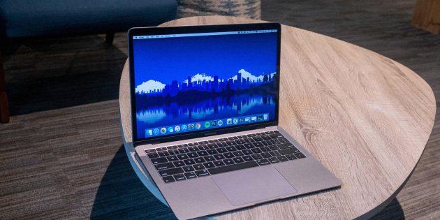 13. MacBook Air